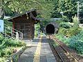 Hinata Stn2008-2.jpg