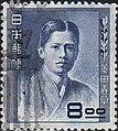Hishida shunsou.JPG