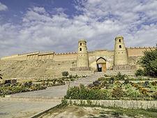 Hisor Fort 20141006 Tajikistan 1018 Hisor (16072348167).jpg
