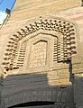 Historisches Kairo 2016-03-28zb.jpg