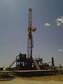 Hitex Rig Number 102.jpg