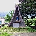 Holy Rosary Catholic Church Pinglin 坪林玫瑰聖母天主堂 - panoramio.jpg
