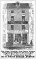 Homer UnionSt BostonDirectory1849.png