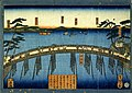 Hon-numaBashi1860.jpg