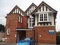 Horsham Community Hospital annexe - geograph.org.uk - 1558319.jpg