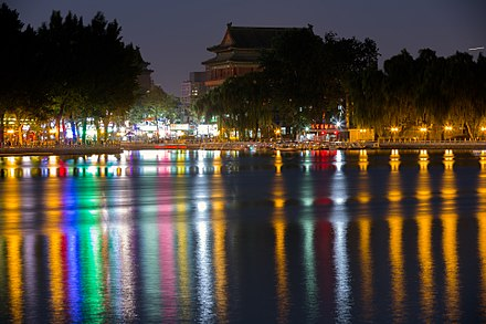 Houhai Lake and Drum Tower at Shichahai, in the Xicheng District Houhai Lake and Drum Tower Beijing 2015 October.jpg