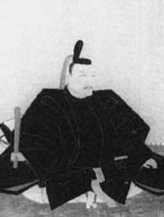 Hōjō Ujimasa - Hōjō Ujimasa