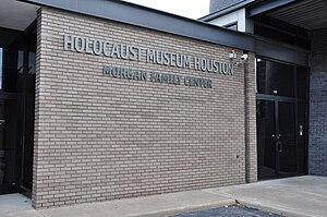Holocaust Museum Houston - Image: Houston Holocaust Museum Entrance