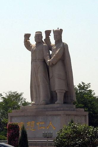 Li Keyong - Statues in Huairen County, Shanxi, China, commemorating Li Keyong (left) and Abaoji's meeting.