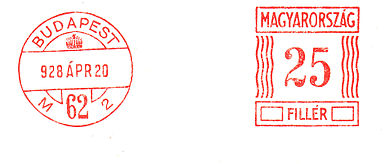 Hungary stamp type A1.jpg