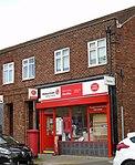Hunts Cross post office.jpg