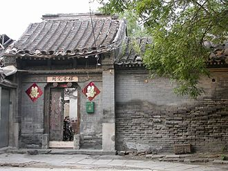 Hutong - Entrance to a residence in a hutong