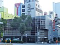 Hyogo Shinkin Bank Kobe-ekimae Branch.jpg