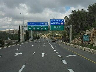 Highway 50 (Israel) - Northward at Yigal Yadin Interchange
