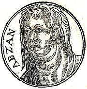 Ebzan menurut Guillaume Rouillé dari Promptuarii Iconum Insigniorum