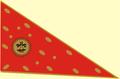In mewar-1720.PNG