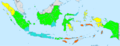 Indonesia total fertility rate by province 2010.png