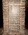 Inscriptions carved on Pillars of Boni Temple 02.jpg