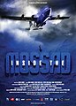 Inside The Mossad Theatrical Poster.jpg