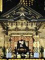 Interior - Hyakumanben chion-ji - Kyoto - DSC06550.JPG