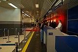 Interior del Aeropuerto Silvio Pettirossi.jpg
