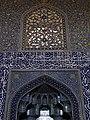 Interior of Sheikh Lotfollah Mosque - Isfahan - Iran - 03 (7433195338) (2).jpg