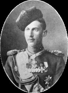 Prince John Konstantinovich of Russia Russian prince