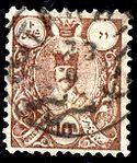 Iran 1885-1886 Sc63.jpg