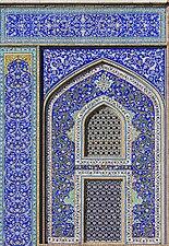 Iranian Tiles 1