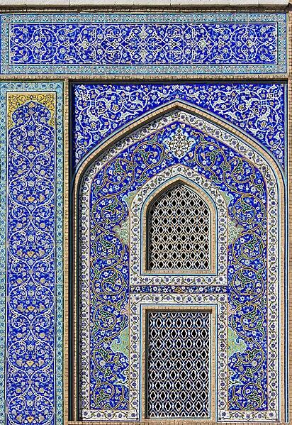 File:Iranian Tiles 1.JPG