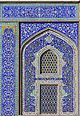 Iranian Tiles 1.   JPG