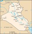 Iraq-map-HE Khanaqin.png