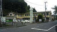 IshikawaTownoffice.JPG