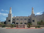 Islamic Center of El Paso1