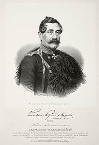 Ivan Konstantinovich Bagration-Mukhranskii.jpg