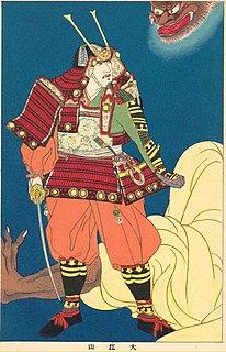 Shuten-dōji Demon from Japanese folklore