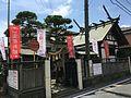 Izumo Taisha Asaka Kyokai.jpg