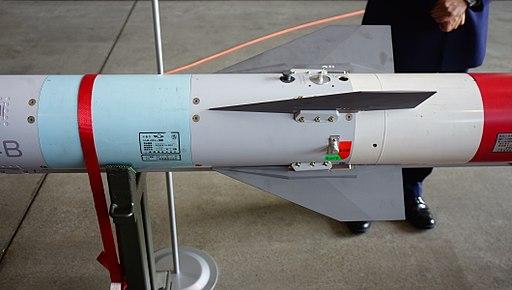 JASDF AAM-4 Warhead Section 20131124