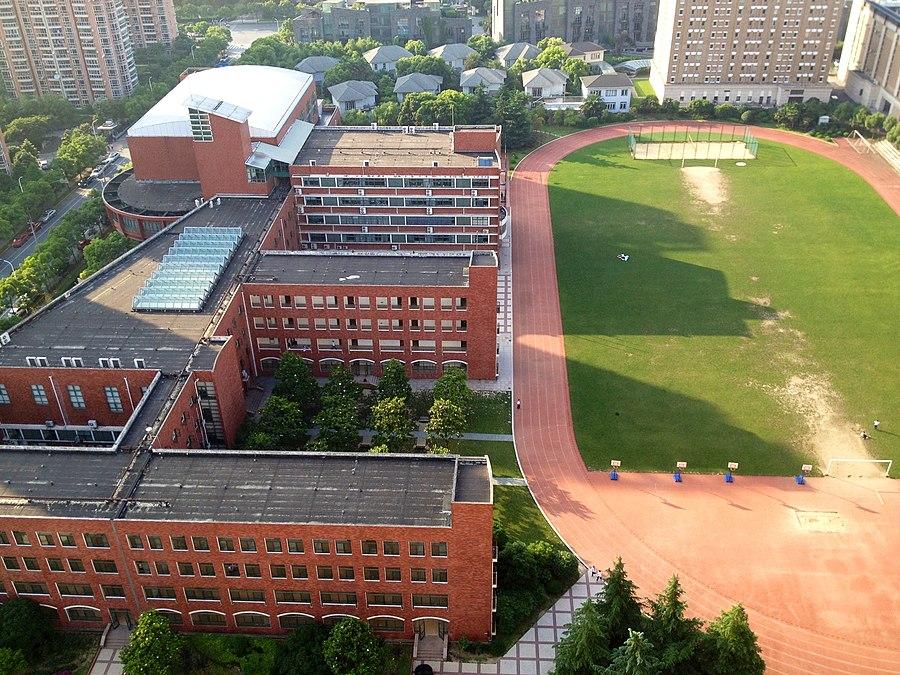 Shanghai Jincai Experimental Junior Middle School