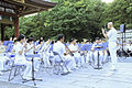 JMSDF Yokosuka band -2010.jpg
