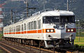 JNR 117 series EMU 037 C.JPG