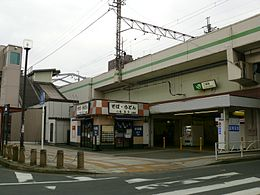 JR-Misato-station-north-exit.JPG