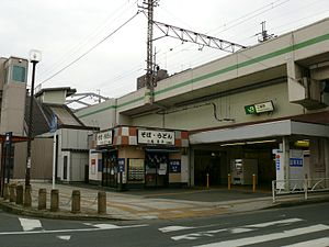 Misato Station (Saitama) - North entrance, March 2008