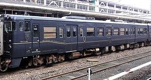 Ibusuki no Tamatebako - Image: JRK DC Kiha 47 9079