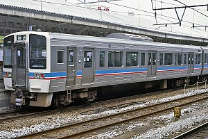 JR Shikoku 6000 series - Image: JRS EC 6101 20010113