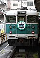 JRW 113 series at Tennoji Station-01.jpg