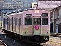 JRW series105 Wakayama-W.jpg