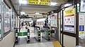 JR Chuo-Main-Line・Yamanote-Line Yoyogi Station East Gates.jpg