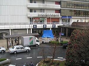 Funabashi Station - The JR East station north entrance in 2007