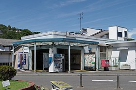 Image illustrative de l'article Gare de Higashi-Zushi
